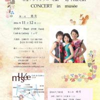 コンサートチラシ1